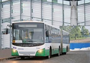 Автобусы в аэропорт Санкт-Петербурга