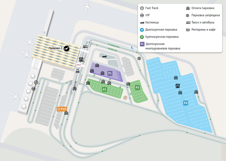 Общая схема аэропорта Санкт-Петербурга